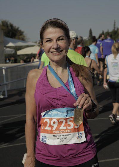 Γυναίκες και τρέξιμο Athens Marathon, Greece. Δεν έχει σημασία πόσο αργά πηγαίνεις, σημασία έχει να μην σταματάς