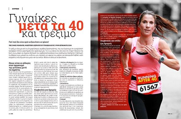 Running Women Over 40 Runner Magazine