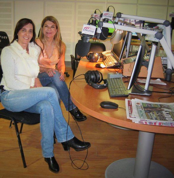 Ραδιόφωνο Συνεντεύξεις / Ομιλίες